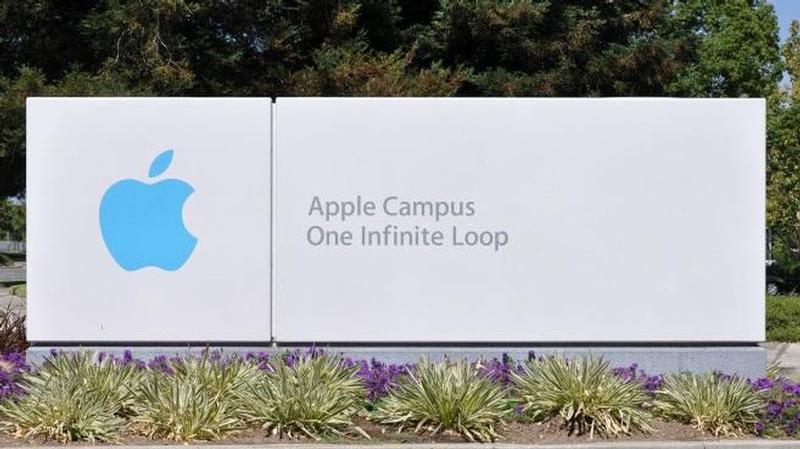 apple campus one infinite